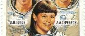 USSR_Stamp_1983_SouzT7_Salyut7_SouzT5_Cosmonauts